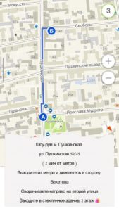 купить купальник Харьков